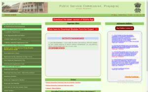 UPPSC Medical Officer 2021 Apply Online Form