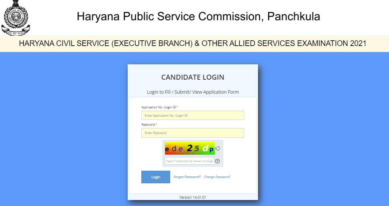 hpsc civil services admit card 2021